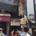 元祖鎌倉コロッケ 鳥小屋(鎌倉市 小町通)
