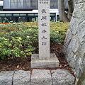 長岡城本丸跡