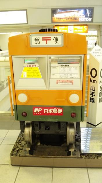 Photos: 品川駅なう