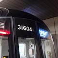 PA239979-e01