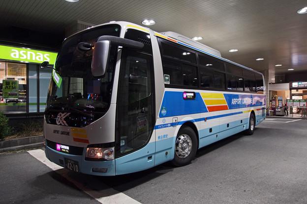 P2261866-e01