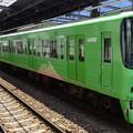 Photos: 京王線系統8000系(緑/第33回エプソムカップ当日)