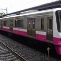 Photos: 新京成電鉄新京成線8900形