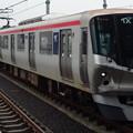 Photos: 首都圏新都市鉄道つくばエクスプレス線TX-1000系