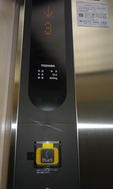 浄土真宗東本願寺派本山東本願寺(東京本願寺)慈光殿のエレベーター操作盤(東芝製)