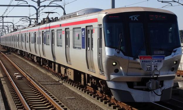 首都圏新都市鉄道つくばエクスプレス線TX-2000系(JBC当日)