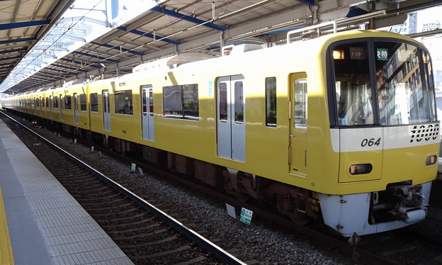 京急新1000形「KEIKYU YELLOW HAPPY TRAIN」