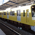 Photos: 京急新1000形「KEIKYU YELLOW HAPPY TRAIN」