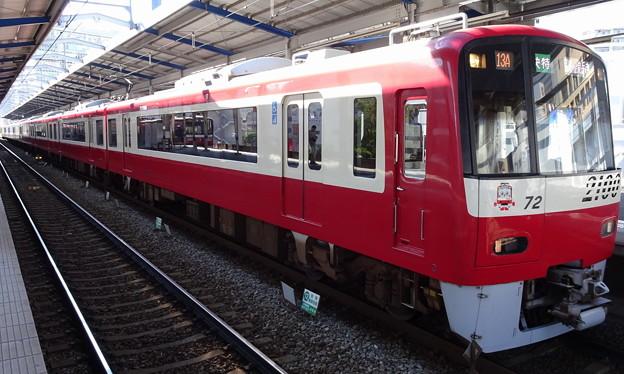 京急2100形(JBC当日)