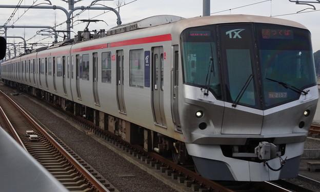 Photos: 首都圏新都市鉄道つくばエクスプレス線TX-2000系(クリスマス兼有馬記念当日)
