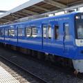 Photos: 京急600形「KEIKYU BLUE SKY TRAIN」