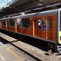 東武鉄道50050系「クレヨンしんちゃんラッピングトレイン(オレンジ)」 東急田園都市線