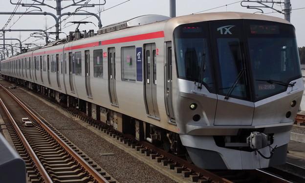 Photos: 首都圏新都市鉄道つくばエクスプレス線TX-2000系(中山牝馬ステークス当日)
