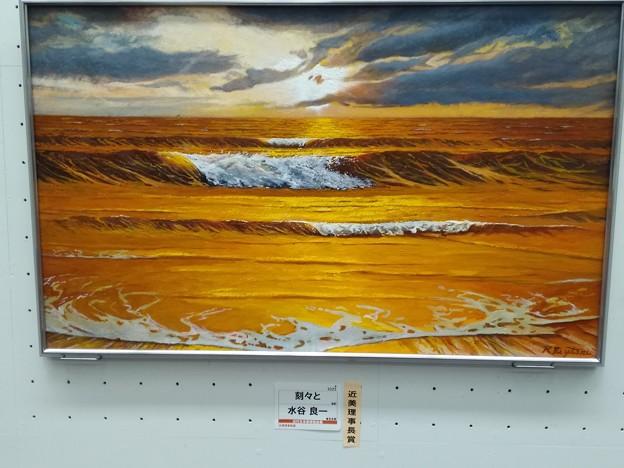 近代日本美術協会展7 - 写真共有...