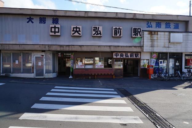 大鰐線 中央弘前駅