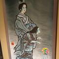 Photos: 弘前 幽霊展 女幽霊の掛け軸
