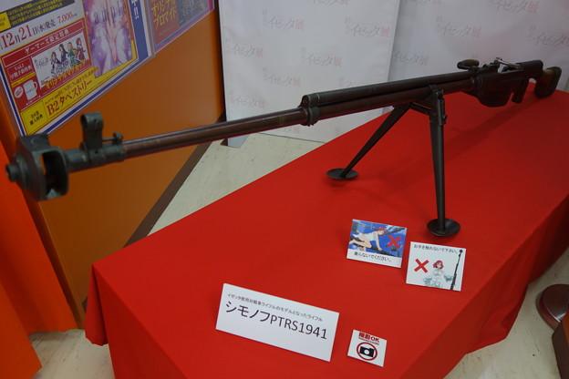 イゼッタが使用してた 対戦車ライフル  シモノフPTRS1941