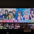 Photos: コミケ91 ワーナーブース スクールガールストライカーズ&風夏