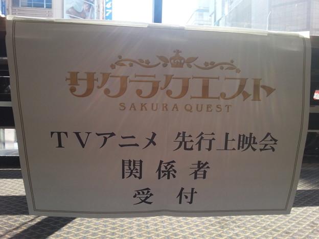 サクラクエスト 先行上映会 会場に到着したよ(^-^)