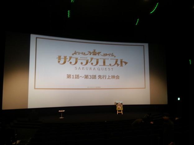サクラクエスト先行上映会 出勤してきます(*^^*) #サクラクエスト