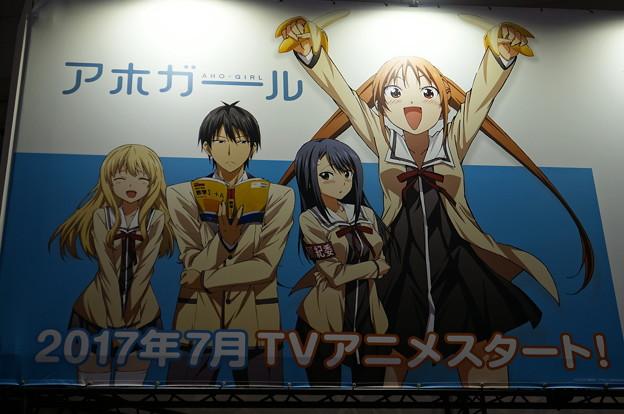 アニメジャパン2017 ADK/NASブース アホガール 7月よりアニメスタート