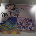 Photos: アニメジャパン2017 ラブライブ!サンシャイン!!