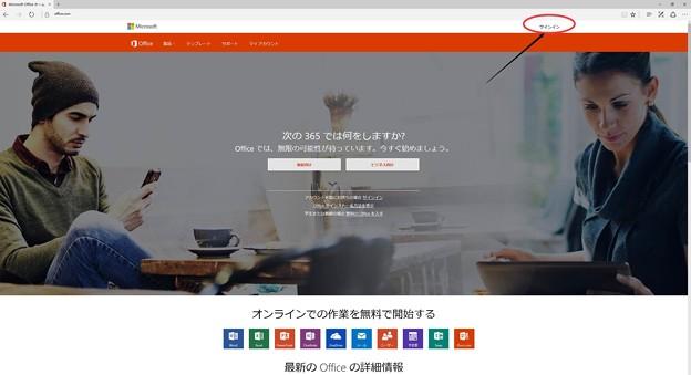 ヨドバシ.com - マイクロソフト Microsoft Excel …