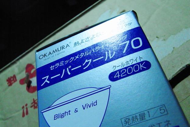 写真: RIMG0065