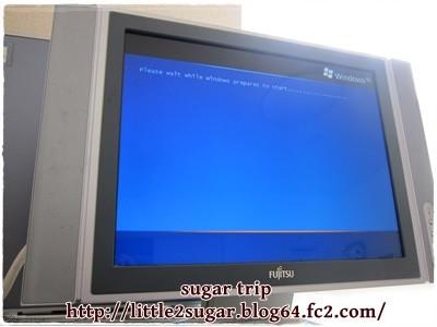 パソコンのリカバリ3