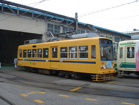 #22 都電C#7022 2005-6-11