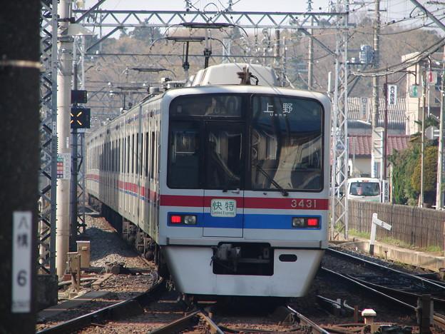 写真: 京成電鉄3431F@C#3431 2007.3.28
