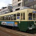 Photos: #150 長崎電気軌道C#307 2008.3.26