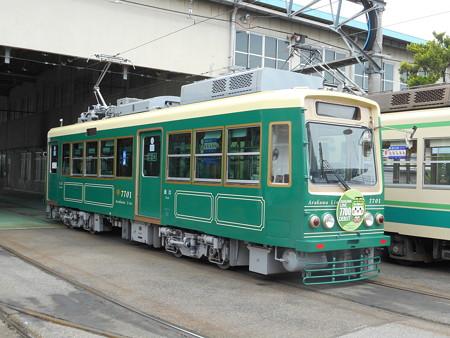 都電C#7701 2016.6.12-1