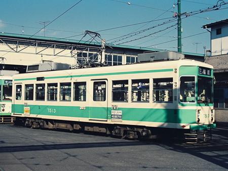 都電C#7513 1990.1.21-1