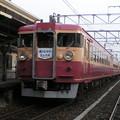 Photos: #473 富山港線475系 金サワA19F 2006.2.21