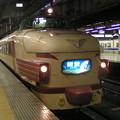 Photos: #490 JR西日本クハ489-1 2006.2.20