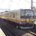 Photos: 南武線205系 横ナハ39F さよなら運転 2015.12.5