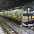 Photos: 南武線205系 横ナハ39F さよなら運転 2015.12.6-1