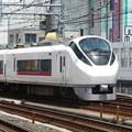 Photos: JR東日本E657系 クハE656-14 2016.5.23