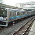 Photos: りんかい線70-060F(C#70-060) 2006.8.12