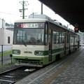 Photos: #907 広島電鉄C#3809 2003-8-28