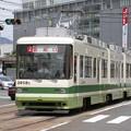 Photos: #909 広島電鉄3908F 2003-8-27