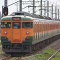 Photos: 千マリ113系湘南色117F+S62F 2011-5-1/2