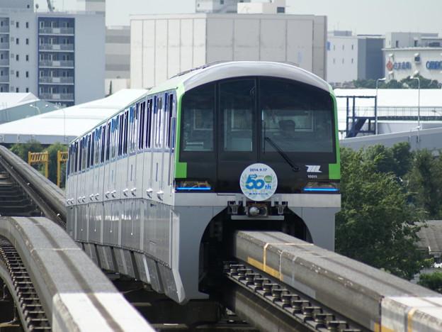 東京モノレール10011F 2014-9-17/1