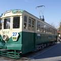 Photos: 都電C#6152 2011-3-5/1