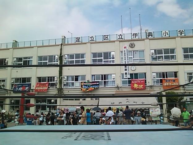 小学校 伊興