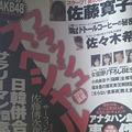 写真: 日本についてのお勉強   ...