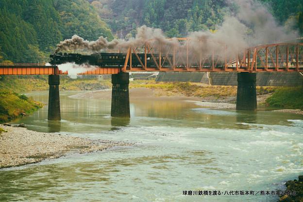 球磨川鉄橋を渡る。
