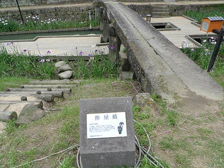 高瀬裏川花しょうぶまつり(14)