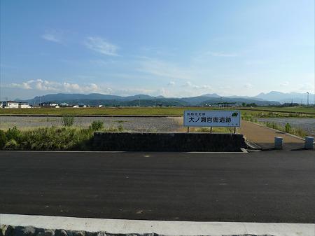 道の駅 しんよしとみ(3)